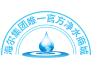 海尔净水Logo